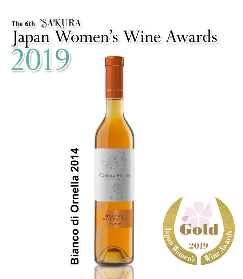 Sakura Japan's Women Wine Awards GOLD MEDAL Ornella Molon